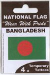 Bangladesh Country Flag Tattoos.